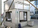 苏州 高效降温废气处理 油性物质 粉尘处理设备旋流塔 气旋塔
