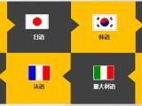 上??谧g翻譯來找上海浩語翻譯