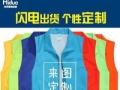 长沙广告衫文化衫Polo衫马甲批发定制可印LOGO