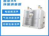 降噪静音器 制袋机消音器 压泡机消声器 成型机降声器