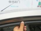 日产 阳光 2011款 1.5 手动 舒适版XE-代过户.有质保