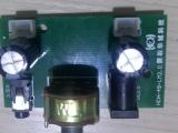 数字功放,2.1数字功放板,低音炮纯数字