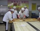 学糕点拿 糕点职业资格 到淄博新星技术学校