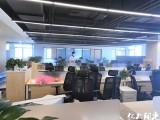 学校除甲醛-化大阳光-北京除甲醛专业公司