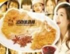 兰阳派鸡排加盟