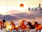 开启美好生活佳欣国际瓷砖背景墙