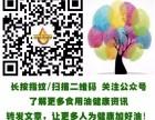 美国著名营养学家对中国的山茶油情有独钟的原因 山茶油营养价值