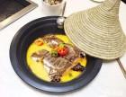 草帽蒸汽石锅鱼加盟费用 云南石锅鱼加盟费多少钱