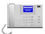 四川电梯无线对讲系统基础版