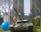 各种飞机坦克军事展租赁