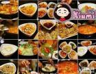 KUIMI韩式年糕火锅来自韩国加盟 小投资高收益
