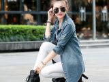 秋装新款修身长款牛仔外套 破洞 韩版风衣长袖牛仔上衣女