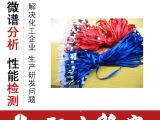 PVC挂带 配方 pvc手机挂绳成分比例