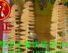 韩国魔术师薯片制作大全那里有