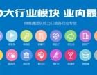 淄博张店微信营销专家 专业微商运营 微网站 微信摇一摇