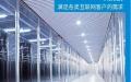 专业提供服务器托管、机柜租用、带宽租用、云主机租用