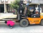 临平旺旺厂附近叉车出租装卸货物