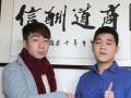 中国礼品行业首家敞开式联盟平加盟 鞋