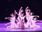 芝罘区幸福舞蹈培训班中国舞 古典舞 爵士舞 拉丁舞暑假舞蹈班
