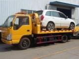 鄭州高速救援電話,拖車怎么收費