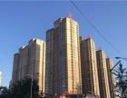老城区定鼎广场财富中心280㎡精装办公出租