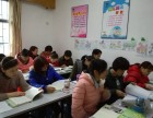 深圳福田家政培训学院 随到随学包就业