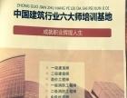 急急急公司评审急需6本二级建造(土建)
