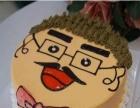 父亲节送老爸岳父创意礼物送货上门—伊米创意蛋糕