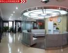 急租东环办公工位,仅需500元可注册公司,费用全免