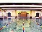 商丘航海新倍力游泳健身特价卡两年