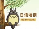 北京日語培訓班,中級日語培訓,VIP日語培訓
