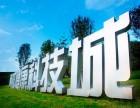 两江新区2000平米独栋 平层办公楼租售,价格面议