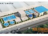 湘潭3D三维图 鸟瞰图 景观图制作