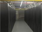 云主机,服务器托管,租用万兆带宽等业务