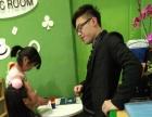 虹口龙之梦魔术馆暑假优惠体验班儿童培训班开课啦