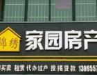 凤山花园 精品精装房出租 想找上班的单身人士