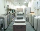 上门高价回收各类二手家具、电器、电瓶车等一切废物品