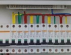 电工电路修理