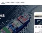 沈阳网站、微信公众号、H5运营设计制作找云动科技