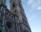 山东地区很早专业从事意大利留学服务