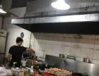 (个人发布)华天夜宵一条街200平餐馆优价转让