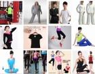 韩版时尚拼色瑜伽服舒适宽松透气舞蹈练功服中长袖V领瑜伽服.