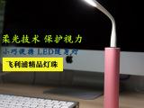批发小米同款USB小台灯LED护眼创意台灯移动电源usb夜读随身