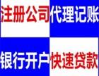 杭州注册公司核名需要注意哪些事项呢?