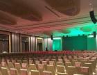 室内舞台造型背景图文设计LED屏设