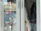 UCC连锁洗衣生活馆 名牌包包 皮衣皮草 保养护理