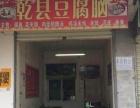 陕西航空职业技术学院 酒楼餐饮 商业街卖场