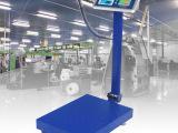 厂家直销 电子计价称台秤商业秤 300kg 批发 外贸 出口(可