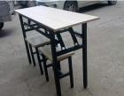 合肥全新长条桌厂家供应折叠桌会议桌培训桌