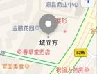 火车站城立方楼中楼精装3房2卫1阳台,仅租6500元